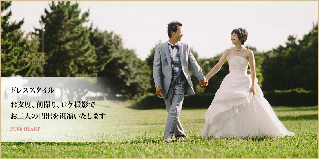 川崎 ウェディングドレスフォト撮影ドットコム