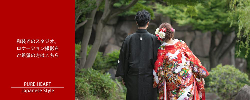 川﨑和婚フォト撮影.com