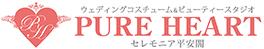 平安閣衣裳店ピュアハートPURE HEART Dress style